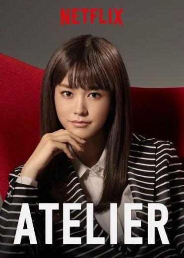 Atelier_Netflix.jpg